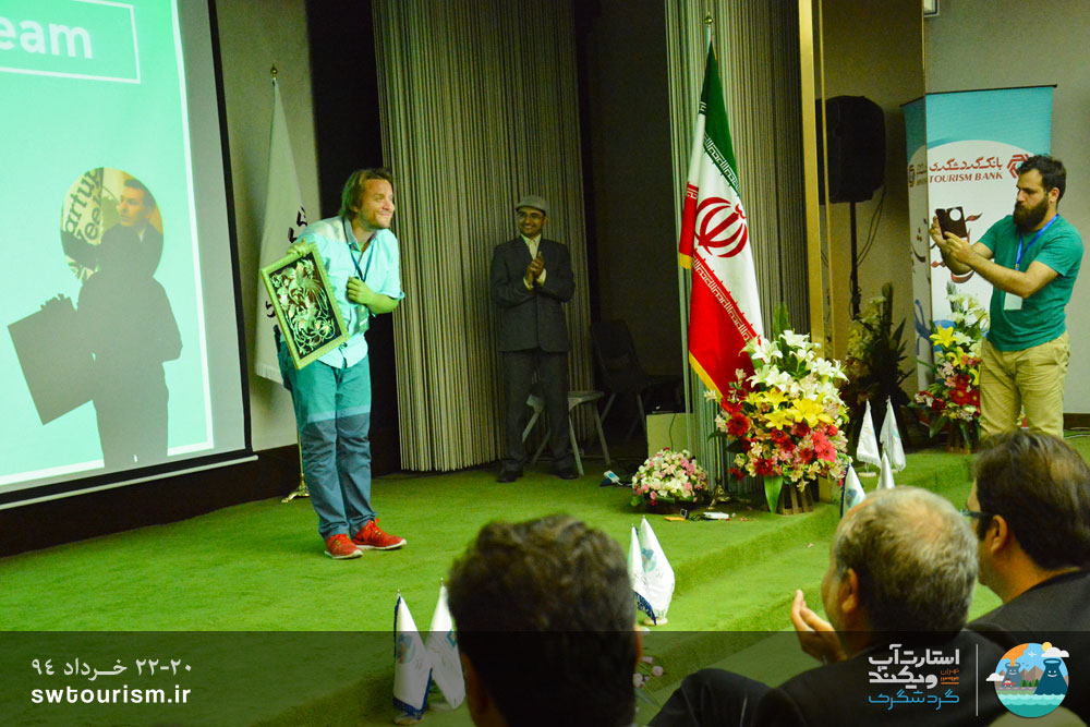 Thank you so much SW Tourism Tehran!